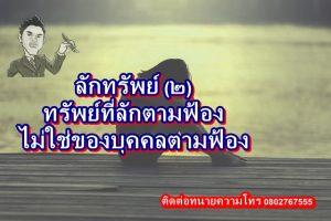 back-1822702_640