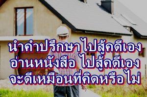architect-1080589_640